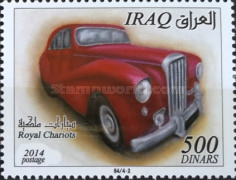 [Classic Cars - Royal Chariots, Typ AOZ]