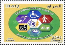 [National Disabled Day, Typ APM]