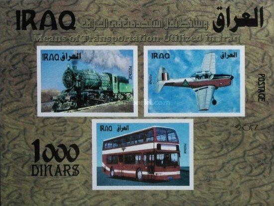 [Means of Transportation Utilized in Iraq, Typ ARY]