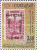 [The 100th Anniversary (2018) of the First Iraqi Postage Stamp, Typ ASB]
