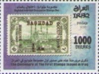 [The 100th Anniversary (2018) of the First Iraqi Postage Stamp, Typ ASD]