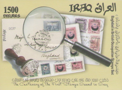 [The 100th Anniversary (2018) of the First Iraqi Postage Stamp, Typ ASE]