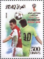 [Football - FIFA World Cup, Russia, Typ ATG]