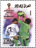 [Football - FIFA World Cup, Russia, Typ ATH]