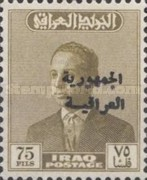[King Faisal II Stamps of 1957-1958 Overprinted