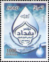 [The 1st Baghdad International Water Conference, type AVZ]