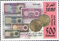 [Circulated National Iraqi Currencies, type AWG]