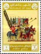 [The 1200th Anniversary of Baghdad, type CA]