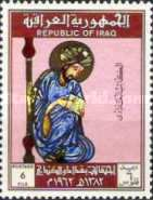 [The 1200th Anniversary of Baghdad, Typ CB]