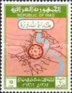 [The 1200th Anniversary of Baghdad, type CC]