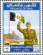 [The 1200th Anniversary of Baghdad, Typ CD]