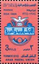 [The 10th Anniversary of Arab Postal Union's Permanent Office, type DC]