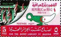 [Reconstitution of Algiers University Library, type DN]