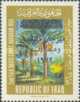 [Festival of Palm Trees and Feast of Dates - Issues of 1965 Surcharged, Typ DW3]