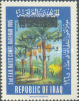 [Festival of Palm Trees and Feast of Dates - Issues of 1965 Surcharged, Typ DW4]