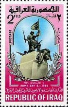 [The 45th Anniversary of Army Day, type DX]