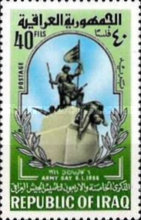 [The 45th Anniversary of Army Day, type DX2]