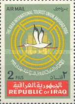 [Airmail - Meeting of Arab International Tourist Union, Baghdad, type EM]
