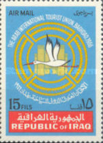 [Airmail - Meeting of Arab International Tourist Union, Baghdad, type EM1]