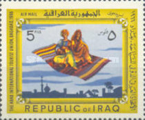 [Airmail - Meeting of Arab International Tourist Union, Baghdad, Typ EN]