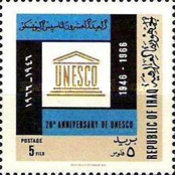 [The 20th Anniversary of UNESCO, Typ EO]