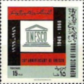 [The 20th Anniversary of UNESCO, Typ EO1]
