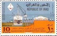 [The 9th Anniversary of 14 July Revolution and Inauguration of Um Qasr Port, Typ EX]