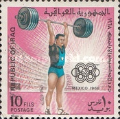 [Olympic Games - Mexico City 1968, Mexico, Typ GZ1]