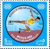 [Olympic Games - Mexico City 1968, Mexico, Typ HA]