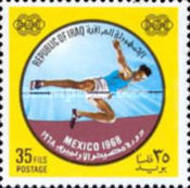[Olympic Games - Mexico City 1968, Mexico, Typ HA1]