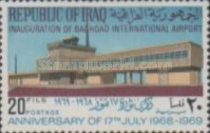 [The 1st Anniversary of 17 July Revolution and Inauguration of Baghdad International Airport, Typ HD]