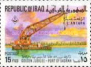 [The 50th Anniversary of Port of Basra, Typ HL]