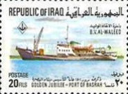[The 50th Anniversary of Port of Basra, Typ HM]