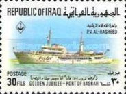 [The 50th Anniversary of Port of Basra, Typ HN]