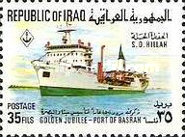 [The 50th Anniversary of Port of Basra, Typ HO]