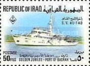 [The 50th Anniversary of Port of Basra, Typ HP]