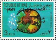 [Agricultural Census - Issues of 1970 Overprinted, type IK1]