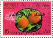 [Agricultural Census - Issues of 1970 Overprinted, type IN1]