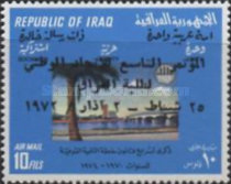 [Airmail - The 9th Iraqi Students' Union Congress - Issues of 1970 Overprinted, Typ IQ2]