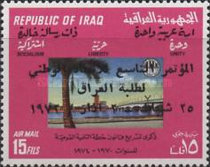 [Airmail - The 9th Iraqi Students' Union Congress - Issues of 1970 Overprinted, Typ IQ3]