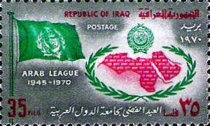 [The 25th Anniversary of Arab League, Typ IS1]