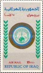[Airmail - The 10th Arab Telecommunications Union Conference, Baghdad, Typ IV]