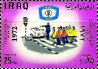 [The 3rd Traffic Week - Issues of 1971 Overprinted or Surcharged, Typ JX2]