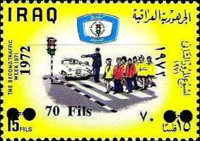 [The 3rd Traffic Week - Issues of 1971 Overprinted or Surcharged, Typ JX3]