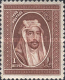 [King Faisal I, type K]