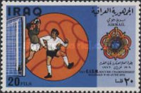 [Airmail - The 25th International Military Sports Council Football Championship, Baghdad, Typ KP]