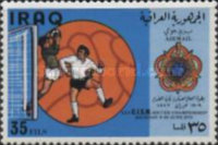 [Airmail - The 25th International Military Sports Council Football Championship, Baghdad, Typ KP1]
