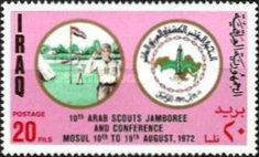 [The 10th Jamboree and Conference of Arab Scouts, Mosul, Typ KT]