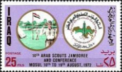 [The 10th Jamboree and Conference of Arab Scouts, Mosul, Typ KT1]