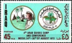 [The 4th Conference and Camp of Arab Guides, Mosul, Typ KU1]